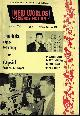NEW WORLDS (COLIN KAPP; RUSS MARKHAM; DAVID ROME; FRANCIS G. RAYER; PAUL COREY; JOSEPH GREEN; LAN WRIGHT), New Worlds Science Fiction: No. 125, February, Feb. (in Uk: December, Dec. 1962) 1963