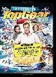 9781849900614 CLARKSON, JEREMY; MAY, JAMES; HAMMOND, RICHARD, The Big Book of Top Gear 2011