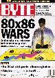 , Byte Magazine June 1994 80x86 Wars