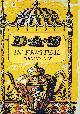 BEDDOE, STELLA [ED.], D.A. S. In Festival. Journal 15. Applied Arts in the Post-War Years