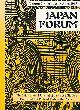CHAPMAN, JOHN W M [ED.], Japan Forum. The International Journal of Japanese Studies. Vol. 5 No 1. April 1993