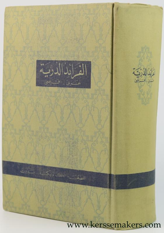 DICTIONAIRE; - Al-Faraid. Arabe-Francais. [ 17e edition ].
