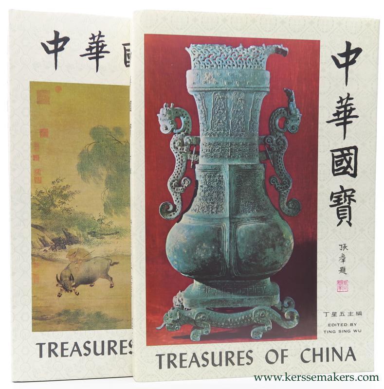 WU, TING SING (ED.). / REVISED BY WU CHIA CHING / TRANSLATED BY WU PING CHUNG. - Treasures of China. [ 2 volumes ].